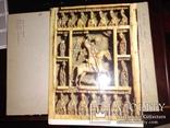 Древнерусская мелкая пластика XI - XVI веков (Металопластика ,крести, панагии), фото №2