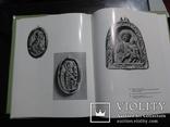 Древнерусская мелкая пластика XI - XVI веков (Металопластика ,крести, панагии), фото №6