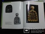 Древнерусская мелкая пластика XI - XVI веков (Металопластика ,крести, панагии), фото №8