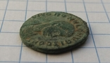 1/4 фоллиса Ромула AE Quarter Follis Valerius Romulus photo 6