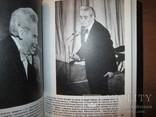 Книга Аркадий Райкин, фото №11