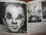 Книга Аркадий Райкин, фото №13