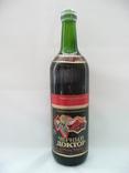 Вино Черный Доктор 0.7 Гост 1970 СССР