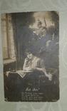 Почтовая карточка  Европа до 1914 г., фото №2