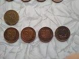 50 коп 1993 разные, фото №5