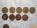 50 коп 1993 разные, фото №6