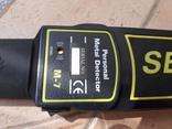 Металлоискатель ручной, фото №3