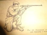 1956 Стрельба Стрелок Спортсмен