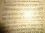 1909 Наука о Государстве Право photo 4