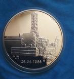 20 років Чорнобильської аварії Rare Тираж 300 шт, фото №4