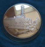 20 років Чорнобильської аварії Rare Тираж 300 шт, фото №5