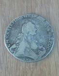 Рубль 1768 года Екатерина 2