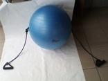 Мяч для фитнеса Crivit