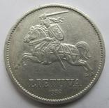 10 лит 1936 г. Литва. photo 2