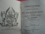 Масонская книга Конституция 1940 photo 2