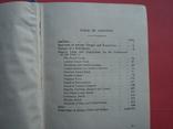 Масонская книга Конституция 1940 photo 3