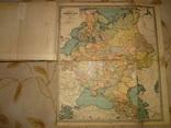 Дореволюционный Атлас с цветными картами