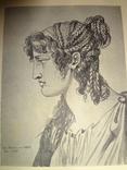1916 Библиография о книгах с множеством иллюстраций photo 4