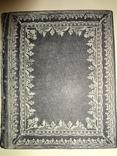 1916 Библиография о книгах с множеством иллюстраций photo 5