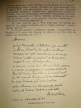 1916 Библиография о книгах с множеством иллюстраций photo 8