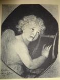 1916 Библиография о книгах с множеством иллюстраций photo 12