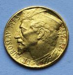 Дукат 1932 года Чехословакия. UNC photo 2