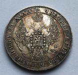 Рубль 1849 года. аUNC. photo 2