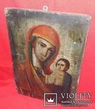 Икона Божьей Матери доска, фото №2