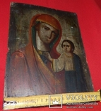 Икона Божьей Матери доска, фото №5