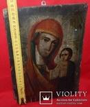 Икона Божьей Матери доска, фото №6
