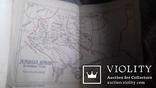 Історія України. Київ- Львів -Відень. 1918 р ., фото №9