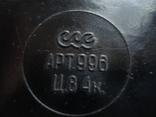 Шашки с коробкой. СССР., фото №6