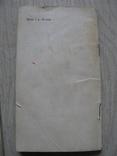МОДА Модели женской и детской одежды Киев 1957, фото №9