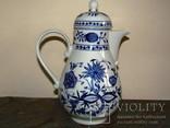 Чайник синий лук Zwiebelmuster Германия