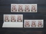 Царская Россия,Романовы сцепки, 1913, MNH photo 1