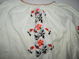 Сорочка вишиванка 1540, фото №3