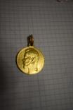 Медаль за храбрость 2 степени номерная 14095. photo 1