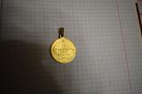 Медаль за храбрость 2 степени номерная 14095. photo 2
