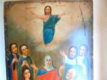 Вознесение Иисуса Христа, фото №4