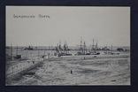 Бердянский порт., фото №2