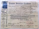 Страховой сертификат на багаж. Лондон 1909 г., фото №2