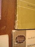 Четыре книги по переломам и вывихам, фото №7