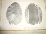1915 Археология Керчи photo 9