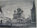 Кострома Ипатьевский монастырь гравюра 1880 год