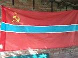 Флаг шелковый №1, фото №2