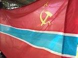 Флаг шелковый №1, фото №5