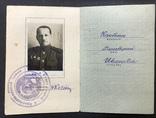 Комплект: Ленин, Красная звезда 3 шт., БКЗ, ОВ 2 ст. и другие. photo 2
