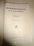1921 Каталог Фарфора Немецкий photo 9