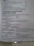 Signum MFD 7272м прошивка 2,06 RU-EN+4й апгрейд от (asgo) photo 4