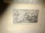 1948 Сокровища исчезнувших Городов Археология, фото №9